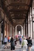 Streets Bologna — Stock Photo