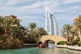 Luxury hotel Burj Al Arab — Stock Photo