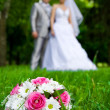 Weding bouquet on a grass — Stock Photo #1744010