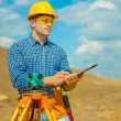 Stock Photo: A worker holding clipboard