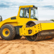 Stock Photo: Roll compactor