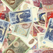 Money background - Soviet rubles — Stock Photo #12455044