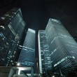 office buildings - skyscrapers — Stock Photo