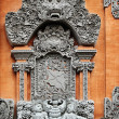 Detail of Balinese carved relief — Stock Photo