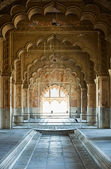 Arch in interior. India, Delhi — Stock Photo