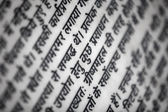 Hindi religious text on white marple wall — Stock Photo