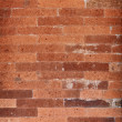 Specific red brickwork background. Indonesia. - Stockfoto