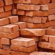 Royalty-Free Stock Photo: Construction material - stack of bricks