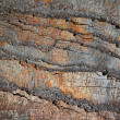 Slice of stone rocks geological background — Stock Photo