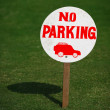 Sign saying no parking — Stock Photo