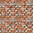 Seamless pattern - brick wall grunge background — Stock Photo
