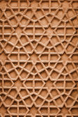 Indian ornament with Arabic motifs. Stone carving from Agra — Stock Photo