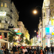 Vienna at night - Stock Photo