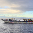 Fast ferry boat — Stock Photo #15028605