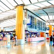 Changi Airport - Stock Photo