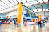 Changi Airport — Stockfoto