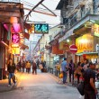 Macao street - Stock Photo