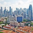 Royalty-Free Stock Photo: Singapore cityscape