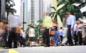 Busy Singapore — Stock Photo