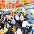 Hawker center in Singapore — Stock Photo