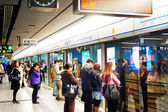 Hong Kong subway — Stock Photo