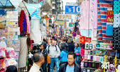 Mong kok market — Stock Photo
