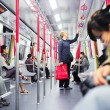 Stock Photo: hong kong mtr