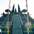 Pura Besakih — Stock Photo #30515043