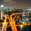 Singapore's evening cityscape — Stock Photo