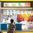 Stock Photo: Food stall