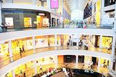 Marina Bay shopping mall — Stock Photo