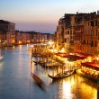Stock Photo: Twilight in Venice