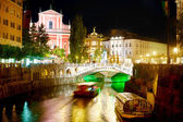 Ljubljana at night — Stock Photo