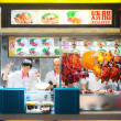 Singapore fast food — Stock Photo