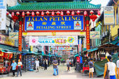 Petaling Street in KL — Stock Photo