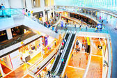 Marina Bay shopping mall — Stock Photo