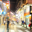 Macao center street — Stock Photo