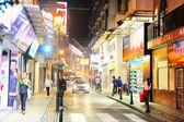 Macao center street — Stock Photo