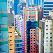 Hong Kong district — Stock Photo #37600265