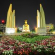 Stock Photo: Thai Democracy Monument