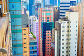Hong Kong district — Stock Photo