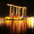 Marina Bay Hotel at night — Stock Photo