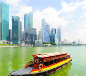 Beautiful view on Singapore — Stock Photo