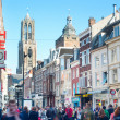 Utrecht Old Town — Stock Photo