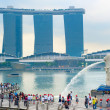 Merlion, Singapore — Stock Photo