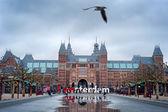 Rijksmuseum Amsterdam — Stock Photo