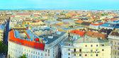 город будапешт — Стоковое фото