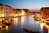 Venice at dusk — Stock Photo