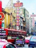 Bangkok Chinatown road — Stock Photo