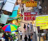 香港のストリート マーケット — ストック写真